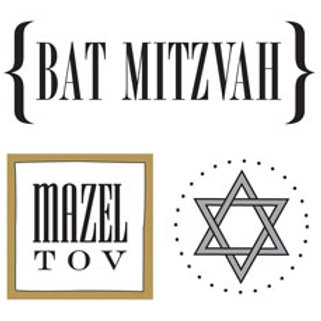 52036 Bat Mitzvah Quick Card
