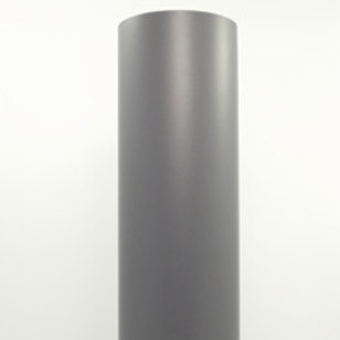 5 Yard Roll - Storm Grey Oracal Matte Vinyl