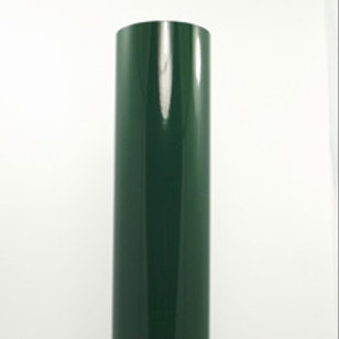 5 Yard Roll Forest Green Oracal Gloss Vinyl
