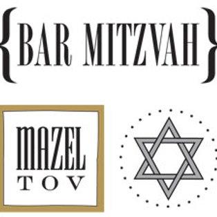 52035 Bar Mitzvah Quick Card