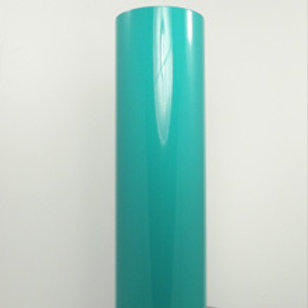 5 Yard Roll - Turquoise Oracal Gloss Vinyl