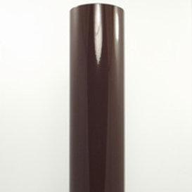 5 Yard Roll - Brown Oracal Gloss Vinyl