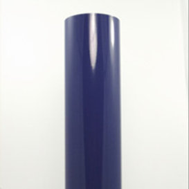 5 Yard Roll - Dark Blue Oracal Gloss Vinyl