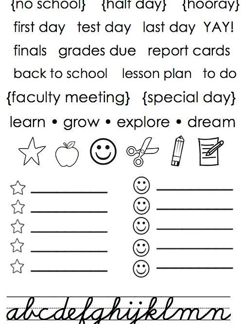 School Plans - Planner Stamp