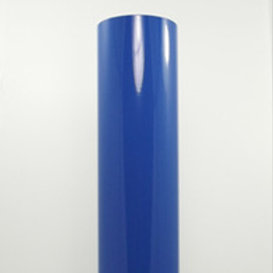 5 Yard Roll - Gentian Oracal Gloss Vinyl