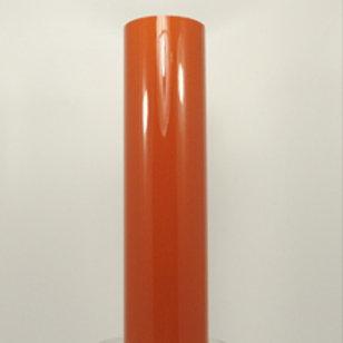 5 Yard Roll -  Nut Brown Oracal Gloss Vinyl