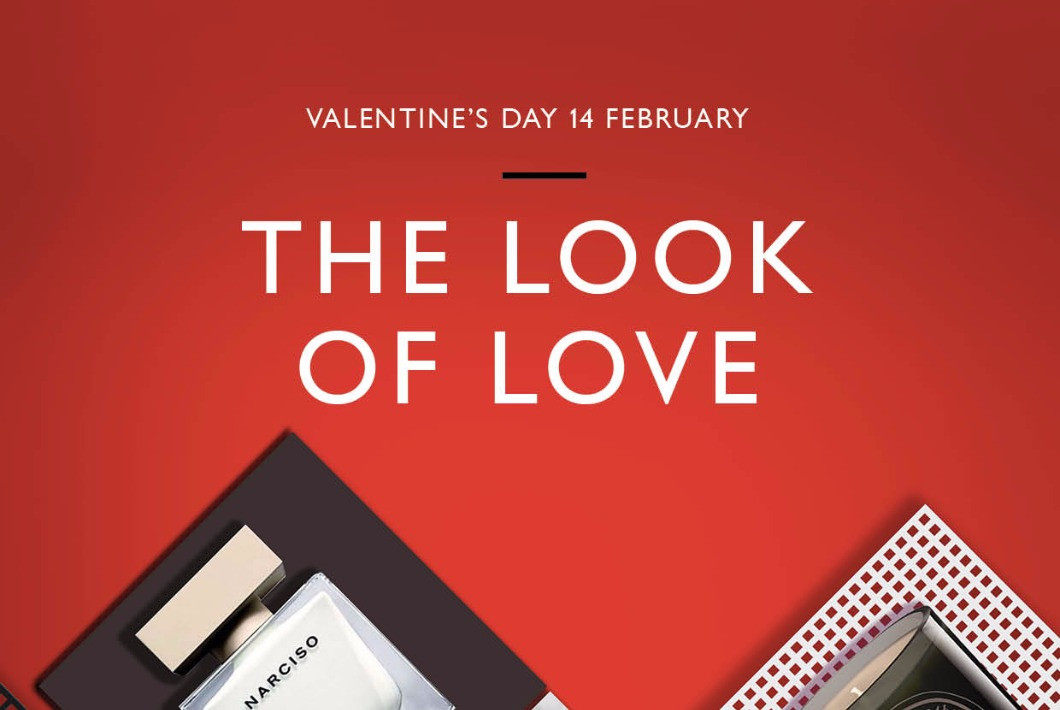 Valentine's 2017 campaign copywriting.jp