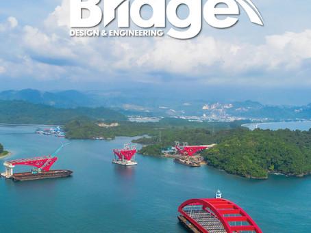 Bridge design & engineering supports AMConf 2019