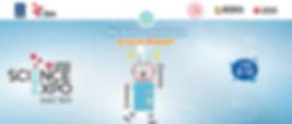 90-Çılgın Robot.jpg