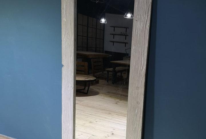 Rustic Floor Mirror
