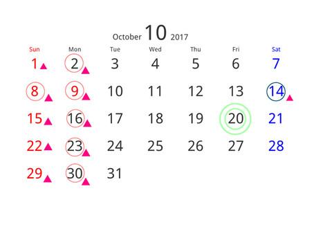 10月のお休み◯○