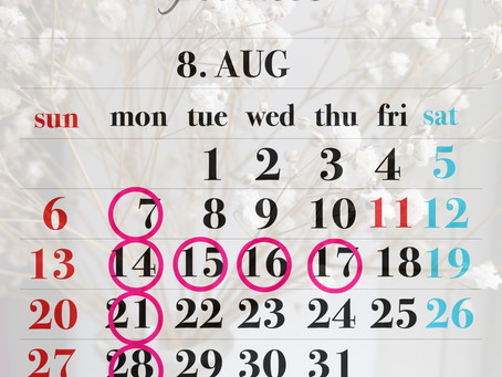 〜8月のお休みのお知らせ〜
