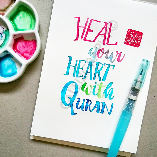 Printable A4: Heal your heart with Quran