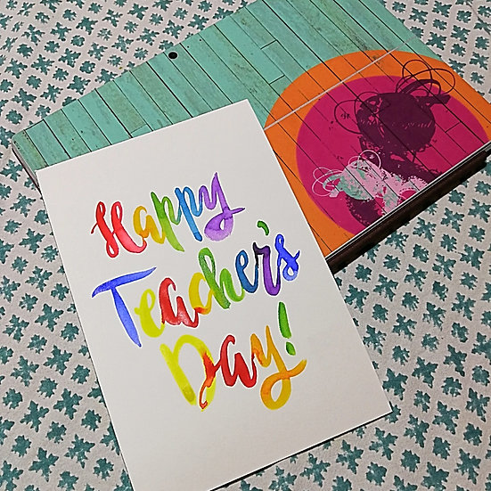Printable Happy Teacher's Day Card