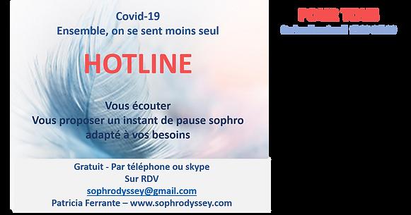 FB Hotline 11.png