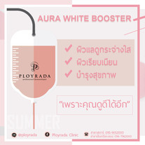 Aura White Booster