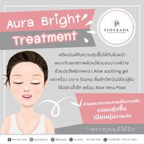 Aura Bright Treatment
