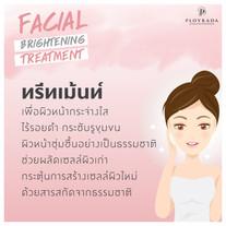 Facial Brightening Treatment