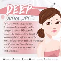 Deep Ultra Lift