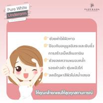 Pure White Underarm