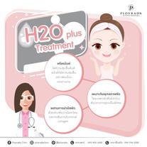 H2O Plus Treatment
