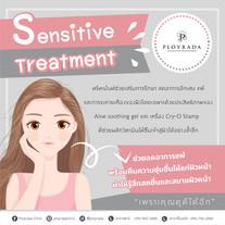 Sensitive Treatment