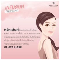 Infusion Treatment