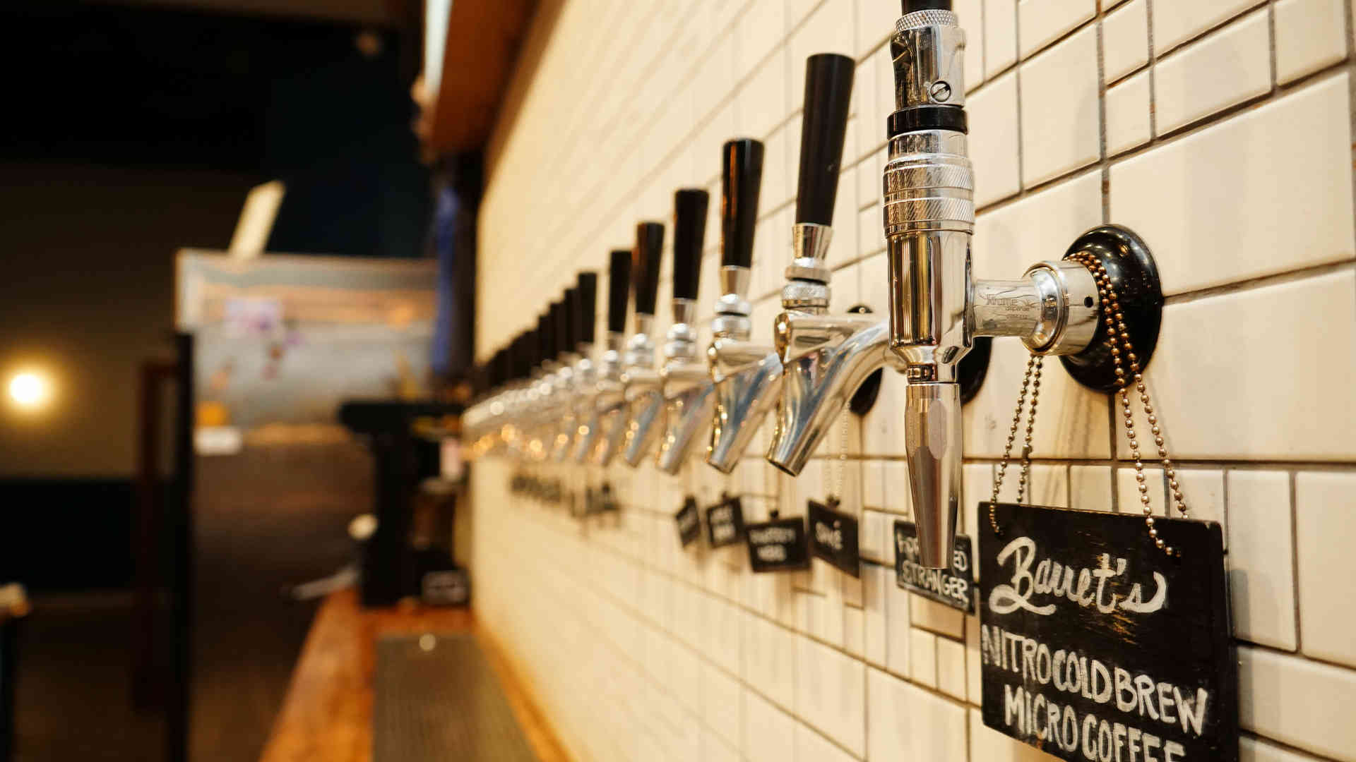 The Brewtorium tap wall