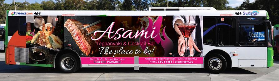 Asami Teppanyaki Bus
