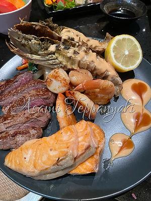 Asami Teppanyaki Q1 Chefs Special Banquet