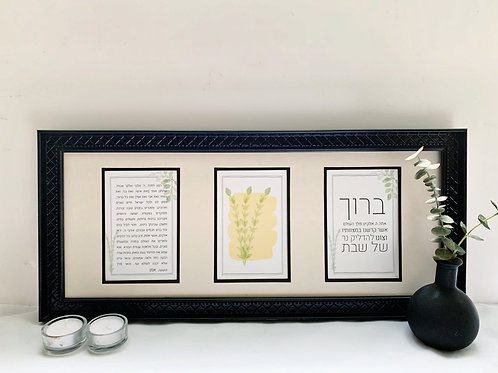 Green Shabbat Blessing Trio Printable 4x6band 5x7