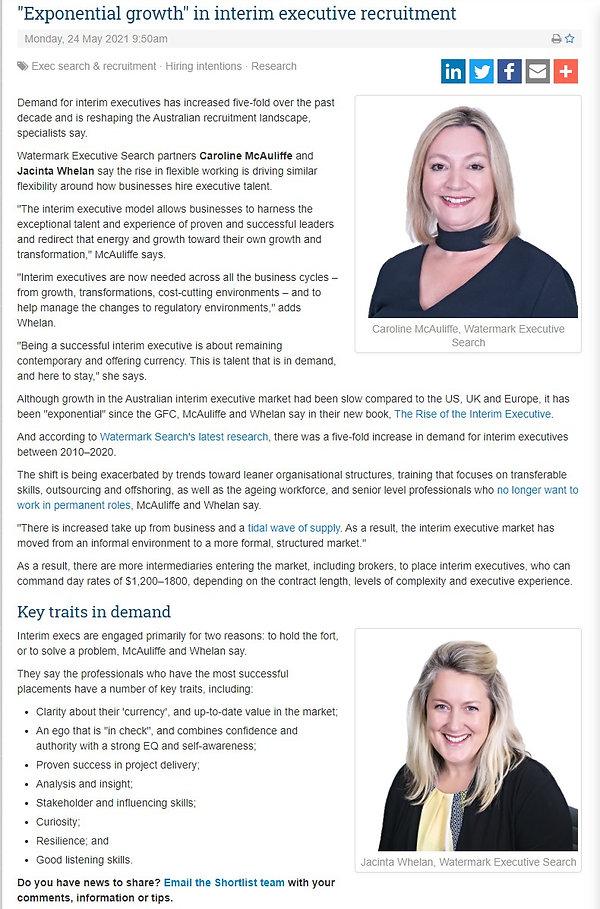 Shortlist Article Image.jpg