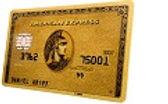 American-Express-Gold-Card-Angled.jpg