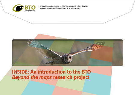 BTO001 C5 outer2.png