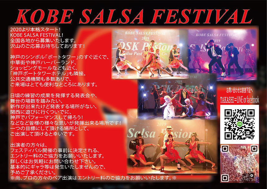KOBE-SALSA-FESTIVAL-FB3.jpg