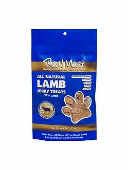 REAL MEAT LAMB TREATS