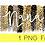 Thumbnail: PNG -Nana Cheetah Design File