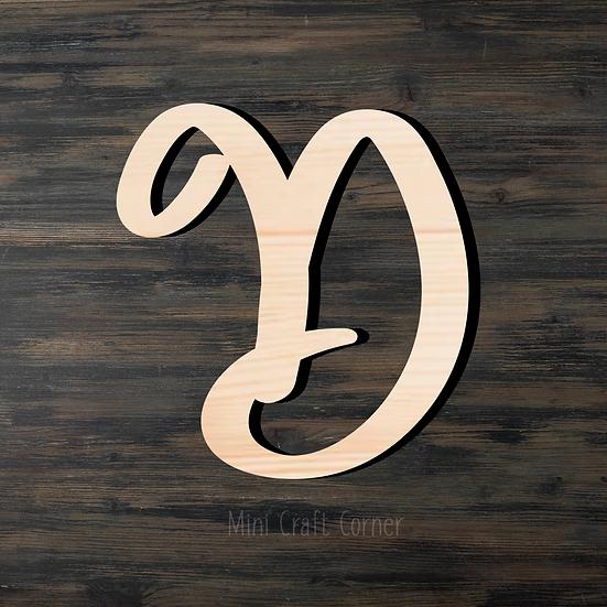 Letter D Wooden Cutout