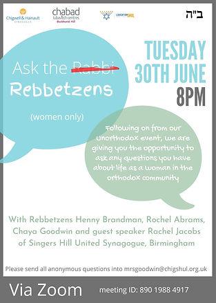 ask the rebbetzens.jpg