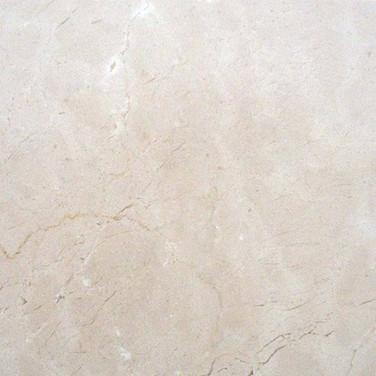 Crema-Marfil-Premium-Marble.jpg