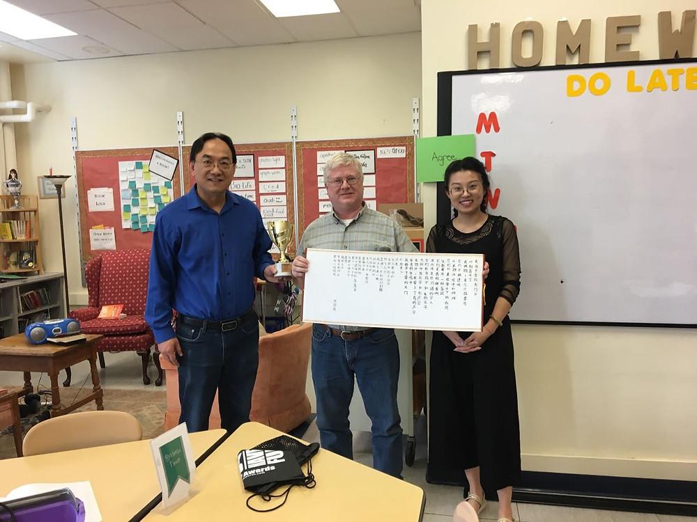 特等奖获得者张国良(Christopher Jones)与老师及校长合影