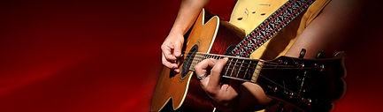 cropped-acoustic-guitar-header.jpg