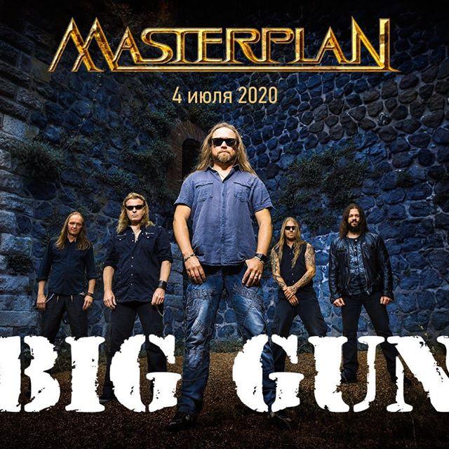 Big Gun Festival Russia