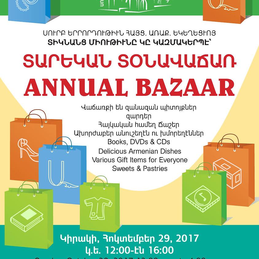 Annual Bazaar