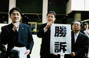 毒ガス訴訟01.png