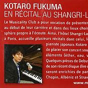pianiste-n83.jpg