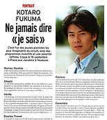 KotaroFokuma2015.jpg