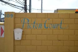 Picton Court Entrance (1)