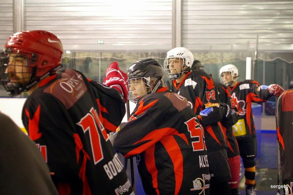 loisirs hockey albertville
