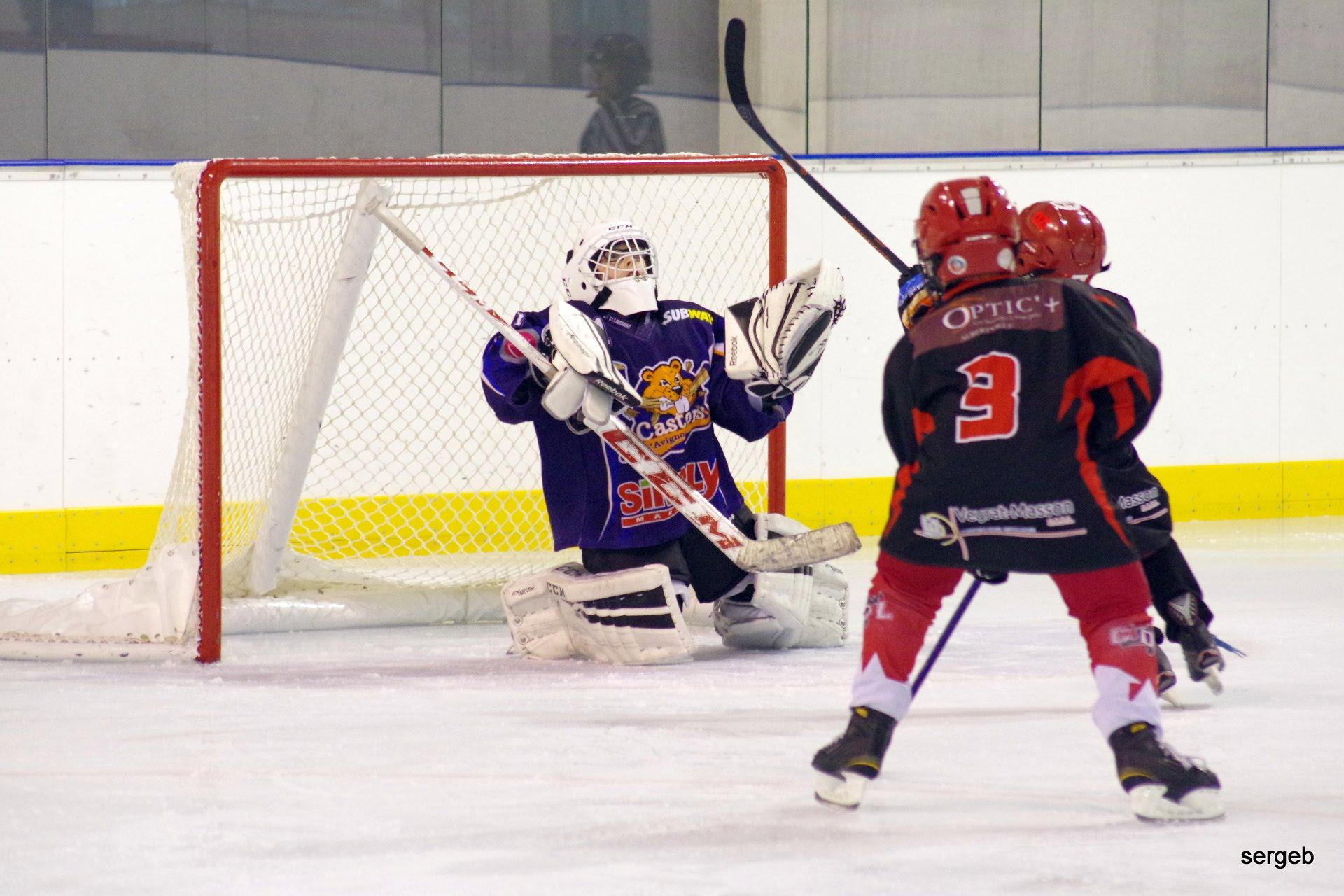 match hockey albertville